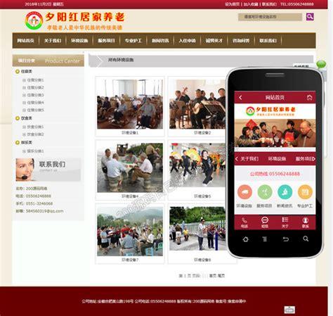 Cp Ym Black php居家养老网站源码 手机版 模板 源代码 200源码网