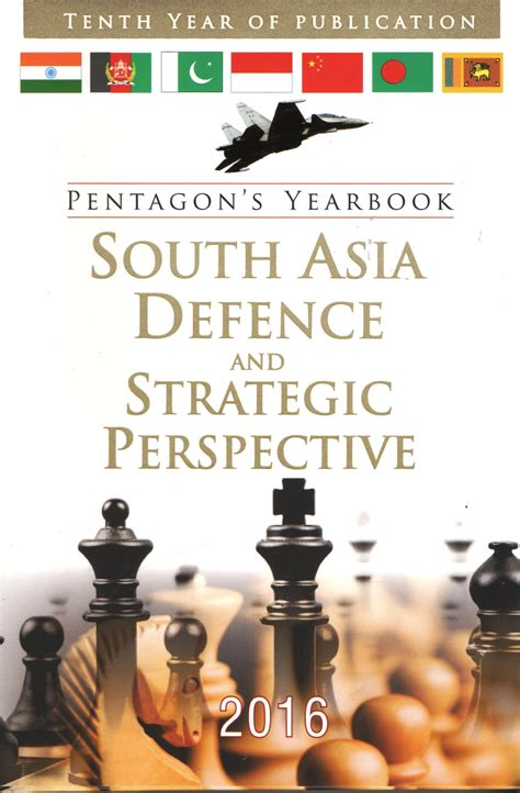 all in digital a strategic perspective books pentagon s yearbook south asia defence strategic