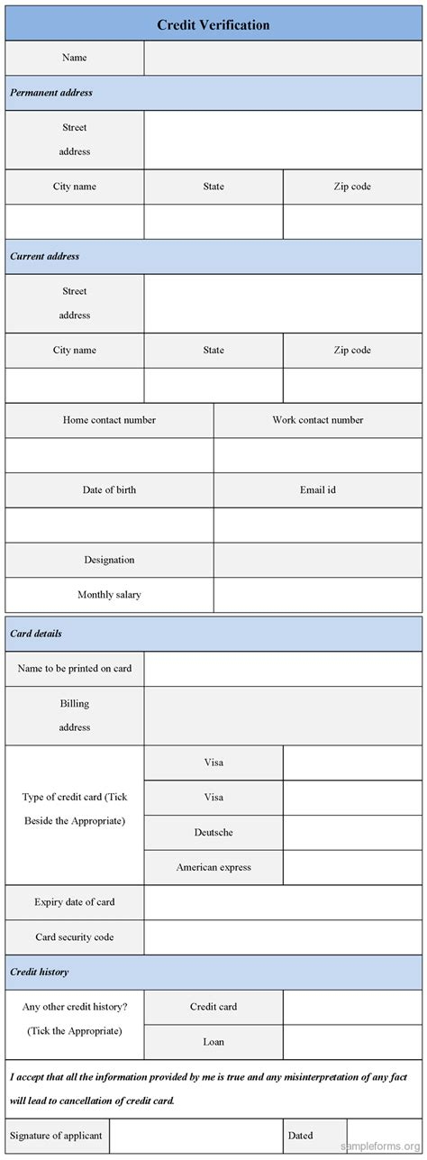 Credit Verification Form Credit Verification Form Sle Credit Verification Form Sle Forms