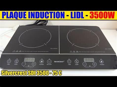 induction hob or bad induktions kochplatte videolike