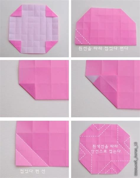 How To Make An Origami Kawasaki - diy origami kawasaki