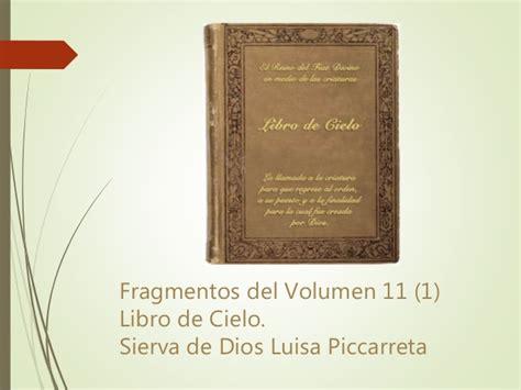 libro vulvete imparable volumen i libro de cielo volumen 11 1