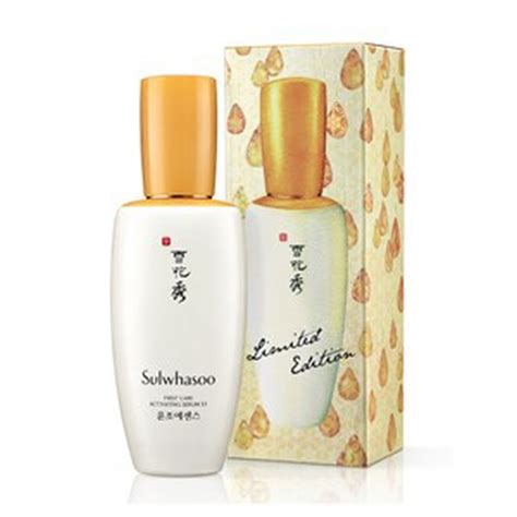 Limited Edition Sulhasoo Care Activating Serum Ex 4 Ml box korea sulwhasoo care activating serum