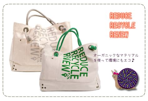 The Beau Soleil Reduce Recycle Renew Bag by 通販サイト オンラインショップのun Reve アンレーヴ