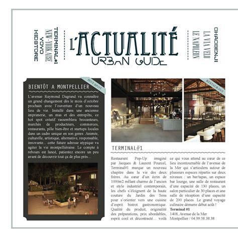 design studio journal nk design studio focus magazine