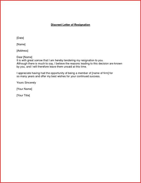 resignation letter with reason buyretina us