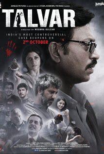 full free download bollywood movies talvar guilty 2015 hindi full movie free download