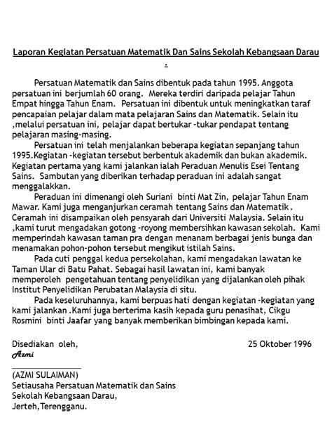 karangan berformat bm 2016 car release date