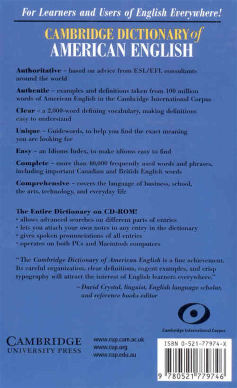 cambridge english dictionary free download full version cambridge dictionary american english software downloads
