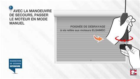 Rideaux Electrique by Rideau Metallique Panne Electrique