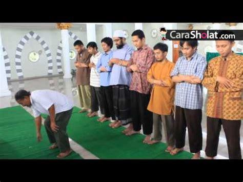 tutorial shalat dengan duduk sholat berdiri ketika sholat surau sunnah