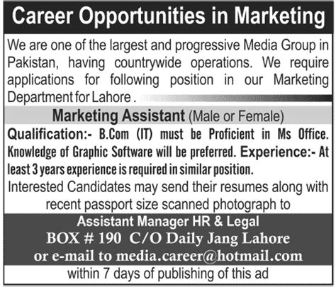 marketing assistant required by a media in lahore jang on 30 sep 2012 in pakistan