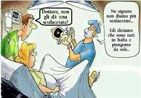 sculacciate a letto umorismo infermierinews