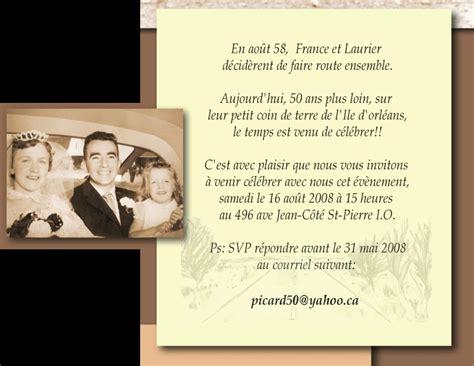 Modele De Texte Pour 10 Ans De Mariage