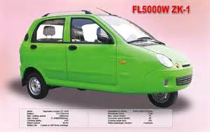 3 Wheel Electric Car China China 3 Wheel Electric Car With Eec Dot China Electric