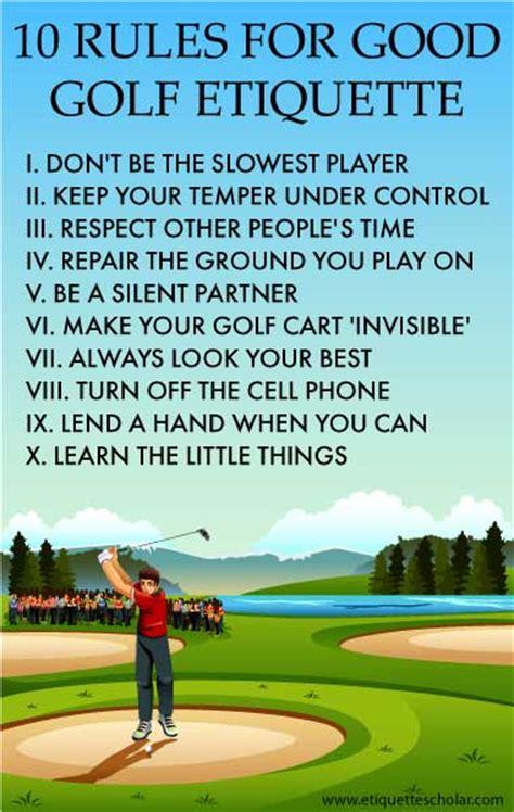 fundamental golf etiquette rules