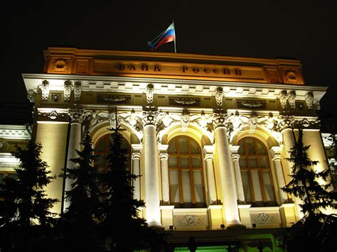 bank of russia ibs x 226 y dựng hệ thống th 244 ng tin cho ng 226 n h 224 ng nga pc