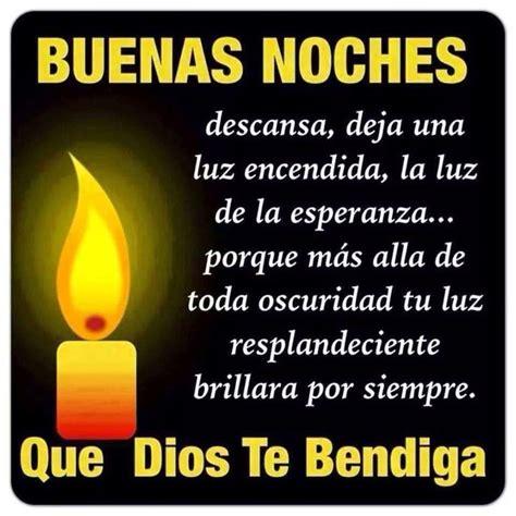 imagenes buenas noches dios los bendiga frases para tu muro buenas noches que dios te bendiga