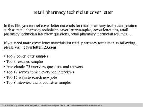 retail pharmacy technician cover letter