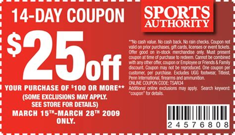 Sports Authority Gift Card What To Do - coupons for sports authority fire it up grill