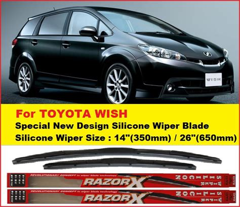 Toyota Wish Malaysia Price Promotion Toyota Wish Wiper Tds14 End 5 30 2017 11 15 Pm