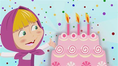 auguri di buon compleanno bambini video tanti auguri di buon compleanno bambini