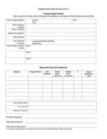 Student Grade Report Template by Student Progress Report Template For Excel Pdf And Word