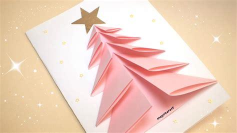 manualidades navidad tarjeta de felicitaci 211 n navide 209 a