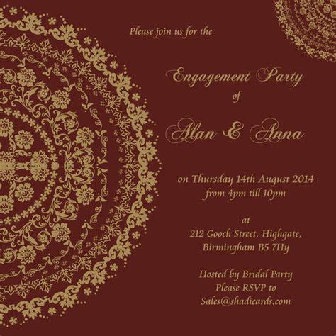 indian wedding invitation nz shadi card symbol studio design gallery best design