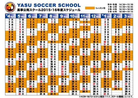 Cua Academic Calendar Quinnipiac Academic Calendar Calendar Template 2016