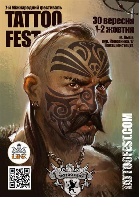 tattoo convention new zealand 2016 lviv tattoo fest september 2016