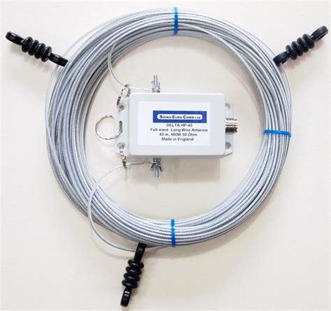 sigma comm delta 40 hp multi band wave loop ham antenna wire ham antennas hf base