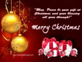 Welcome to suraj multimedia 25th december quot merry christmas day quot