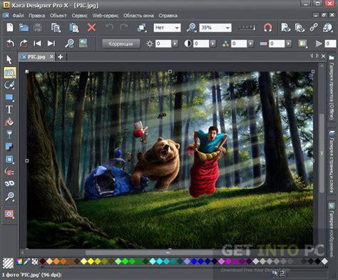page layout design software free download xara page layout designer free download