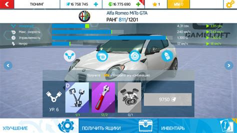 asphalt nitro v1 7 1a mod apk terbaru unlimited all android idphotoshop net скачать asphalt nitro на андроид 187 скачать apk игры и