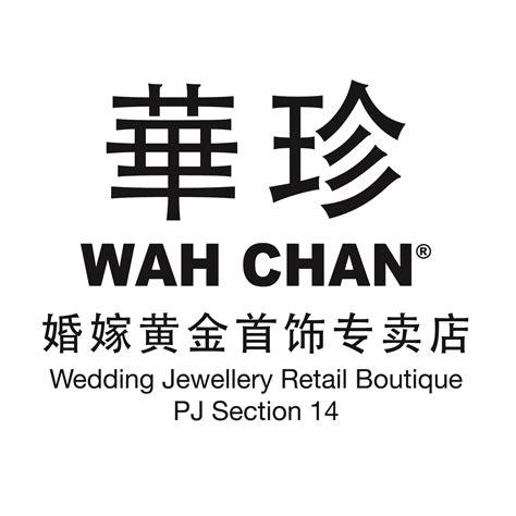 Wedding Ring Malaysia by Inexpensive Wedding Rings Wedding Ring Malaysia Wah Chan
