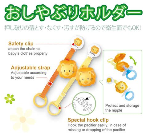 Simba Pacifier Holder With simba pacifier holder with babyonline