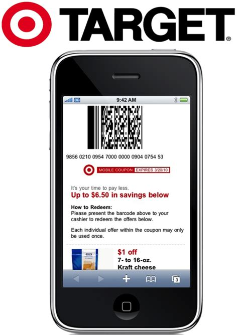 target mobili new target mobile coupons available