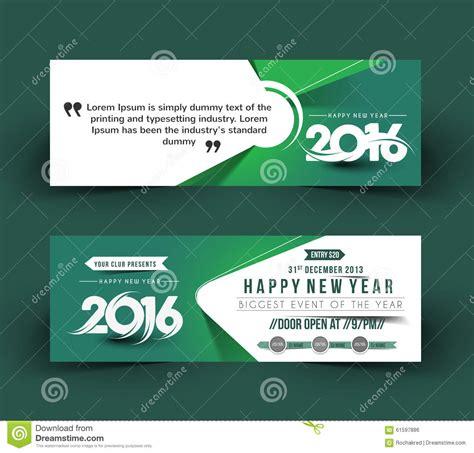 unused tour web header unused element part 5 by prakhar new year 2016 website banner stock vector image 61597886