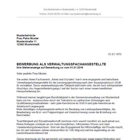 Bewerbungsschreiben Initiativbewerbung Verwaltung Bewerbung Als Verwaltungsfachangestellte Verwaltungsfachangestellter Bewerbung Co