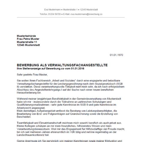 Anschreiben Initiativbewerbung Zahntechniker Artikelmerkmale Ausbildung Verwaltungsfachangestellter Verwaltungsfachangestellter