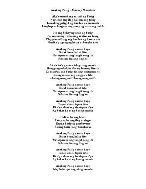 song lyrics tagalog can you give me positive lyrics of the song quot anak ng pasig