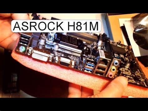 Asrock H81m Hds R2 0 Motherboard unboxing asrock h81m hds r2 0 motherboard 2