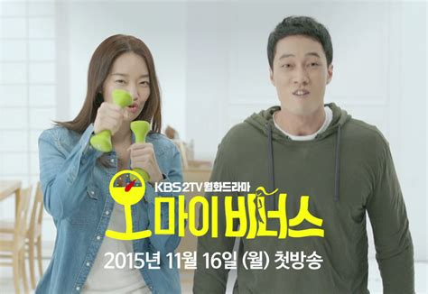 so ji sub parents updated so ji sub and shin min ah s first teaser for quot oh