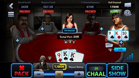 i need a card game called andar bahar detailed document is teen patti poker flash 3d screenshot