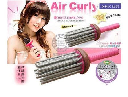 Catok Pengikal Rambut akos kios alat kecantikan dan kesehatan katalog 1 ready stock