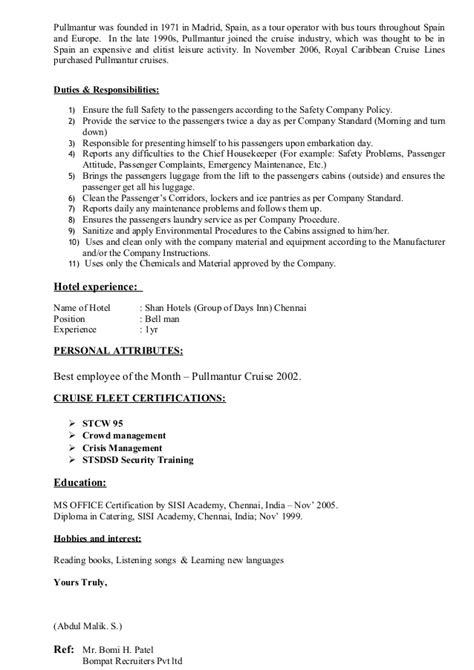 abdul malik resume
