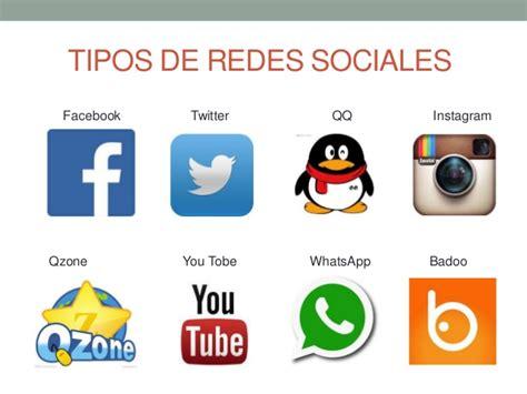 las redes sociales y sus imagenes redes sociales