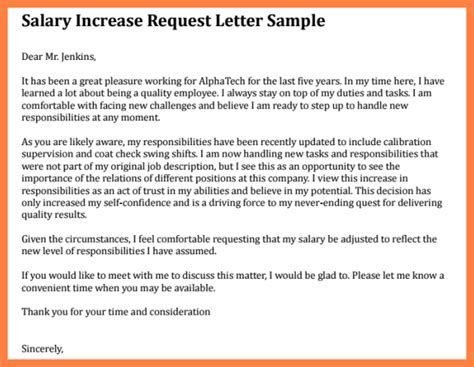 Pay Raise Request Letter Exles 7 Salary Raise Request Letter Salary Slip