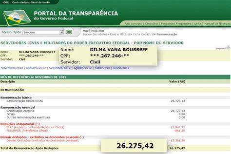 qual sera o valor do salario da policia militar de pernambuco 2016 qual o sal 225 rio do presidente lula